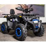 Квадроцикл Forte Braves 200 Lux
