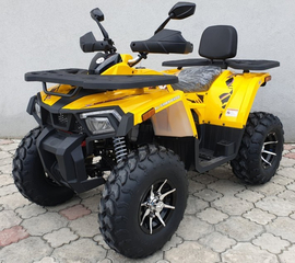 Квадроцикл Comman ATV Shark 200 Желтый