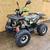 Подростковый бензиновый квадроцикл Hummer ATV 125 Зеленый