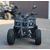 Подростковый бензиновый квадроцикл Comman Xtn 125 (Камо)