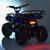 Детский квадроцикл PROFI HB-EATV800N-4 (Электро) Синий