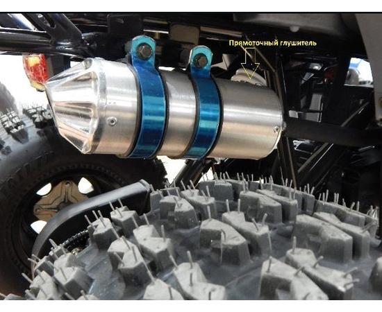 Подростковый бензиновый квадроцикл Comman Xtn 125 (Синий)